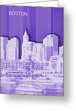 Boston Skyline - Graphic Art - Purple Greeting Card