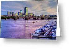 Boston Skyline Sunset Greeting Card by Joann Vitali