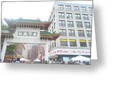 Boston's Chinatown  Greeting Card