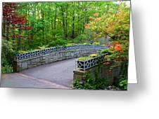 Botanical Bridge Greeting Card