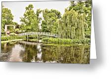 Botanical Bridge - Van Gogh Greeting Card
