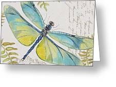 Botanical Dragonfly-jp3423b Greeting Card