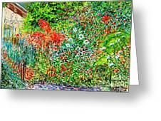 Botanical Garden Greeting Card