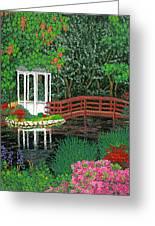 Botanical Garden Park Walk Pink Azaleas Bridge Gazebo Flowering Trees Pond Greeting Card