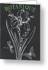 Botanique 1 Greeting Card