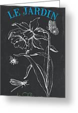 Botanique 2 Greeting Card