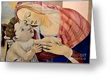 Botticelli's Madonna Greeting Card
