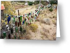 Bottle Fence. Greeting Card