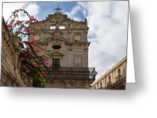 Sunlit Pink Bougainvillea At Santa Lucia Alla Badia Church In Syracuse Sicily Greeting Card