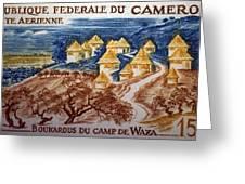 Boukarous Camp Greeting Card