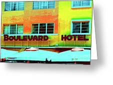 Boulevard Greeting Card