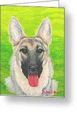 Bouncer Greeting Card