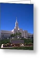 Bountiful Utah Temple Greeting Card