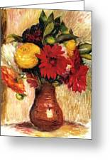 Bouquet Of Flowers In An Earthenware Pitcher Greeting Card