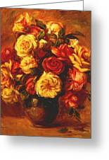 Bouquet Of Roses 1 Greeting Card
