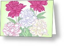 Bouquet With White And Pink Peonies.spring Greeting Card