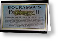 Bourassa's Photographic Studio Greeting Card