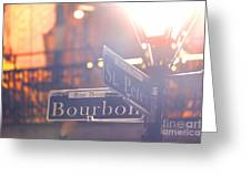 Bourbon Street New Orleans La Greeting Card