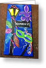 Bourbon Street Original Greeting Card