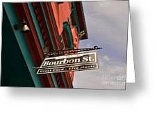 Bourbon Street Sign Greeting Card