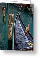 Bow Of Gondola In Venice Greeting Card