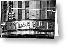 Bowie At Radio City Greeting Card