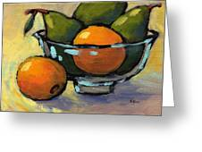 Bowl Of Fruit 4 Greeting Card