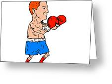 Boxer Fighting Stance Cartoon Greeting Card