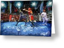 Boxing Night Greeting Card