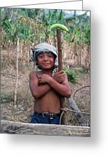 Boy And A Banana Greeting Card
