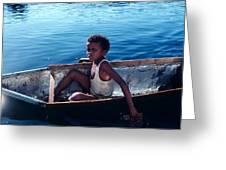 Boy In A Tin Boat On The Nile Greeting Card