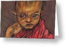Boy In Burma Greeting Card