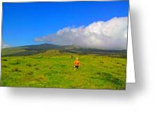 Boy On The Hill Greeting Card