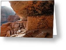 Boynton Canyon Ruins Greeting Card