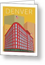 Denver Brown Palace/gold Greeting Card