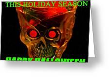 Brain Desert Halloween Card Greeting Card
