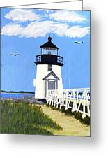 Brant Point Lighthouse Painting Greeting Card
