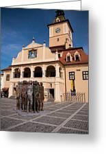 Brasov Town Hall Greeting Card
