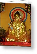 Brass Buddha Emei Greeting Card