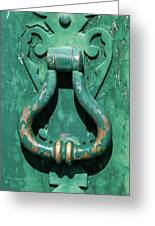 Brass Door Handle Greeting Card