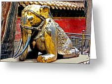 Brass Elephant Greeting Card