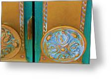 Brass Is Green Greeting Card