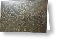 Brass Masterpiece Greeting Card