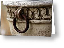 Brass Ring Rusted Greeting Card