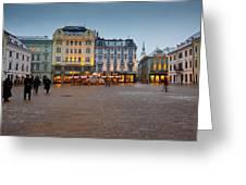 bratislava 'II Greeting Card