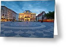 bratislava 'XXVI Greeting Card