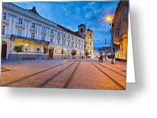 bratislava 'XXXVI Greeting Card