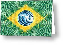 Brazil Wave 01 Greeting Card