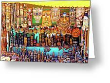 Brazilian Masks Greeting Card