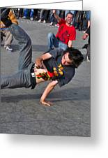 Break Dancer - Color Greeting Card